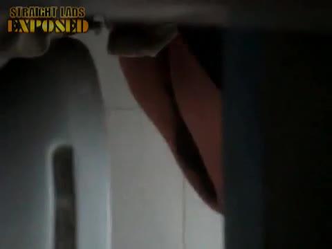 toilet spy