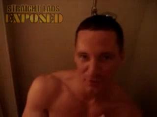 shower surprise