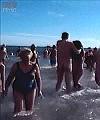 mass skinny dip