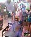 cctv bar dance 1