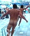 Naked University Streakers