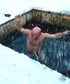 Russian Pool