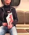 Metro Wank