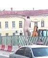 Russian Street